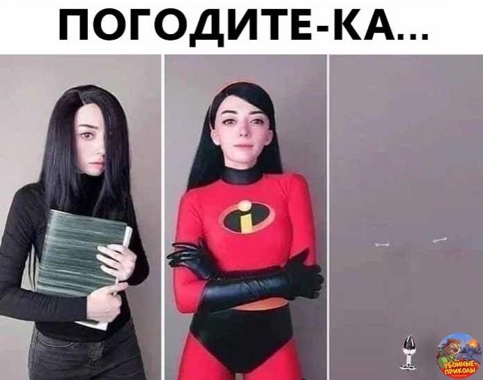 Ой...#приколы