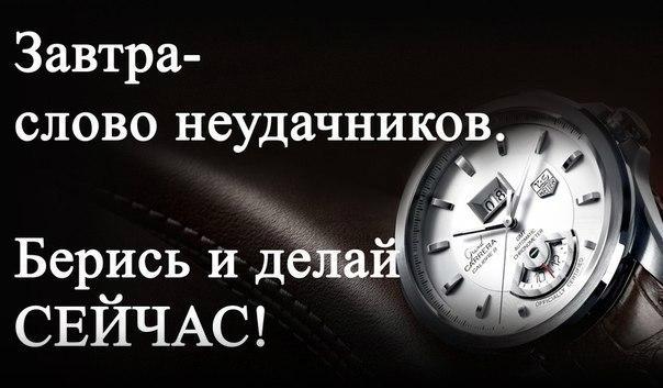 https://pp.vk.me/c316630/v316630680/98d5/NecE1BbUrRU.jpg