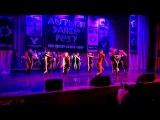 Выступление FDC на Autumn Dance Fest
