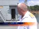 Спуск на воду катера поисково-спасательного обеспечения для Черноморского флота СМК-2094