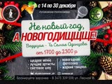 SKIBIDI - челлендж, Ресторан SAMOVAR, город Стерлитамак, Лесная 16, 8 3473 309 559