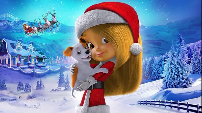Все, что я хочу на Рождество — это ты (2017)