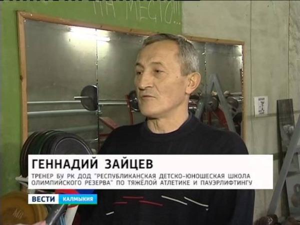 Элистинские спортсмены стали победителями первенства России по классическому пауэрлифтингу