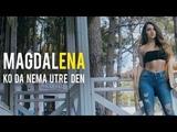 МагдалЕНА - Ко да нема утре ден