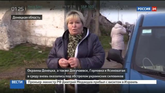 Новости на Россия 24 • Наблюдатели ОБСЕ убедились, что Украина нарушает мирный режим