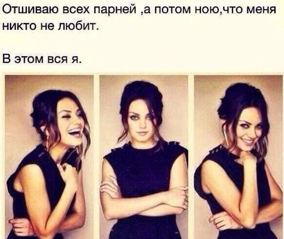 Фото №456255363 со страницы Люси Бушуевой