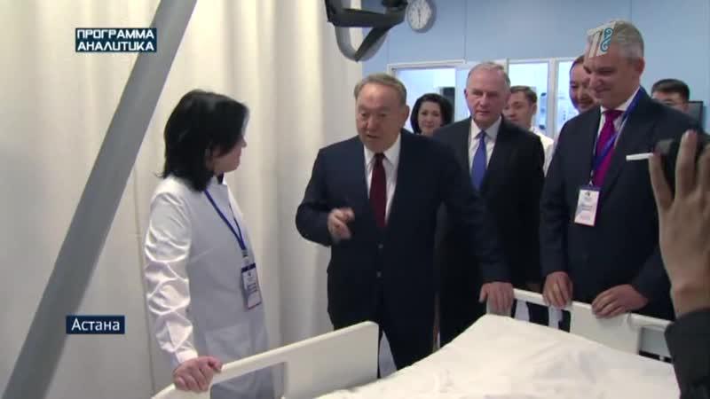 Нурсултан Назарбаев в роботизированной больнице