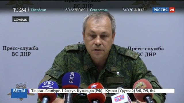 Новости на Россия 24 • Автоматы за ящик водки: ополченцы даром скупают технику у украинских военных
