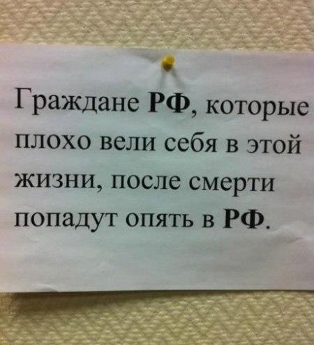 о том, почему надо менять российскую систему налогообложения