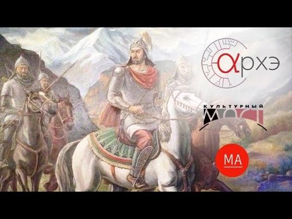 Владимир Петрухин: Хазары и предыстория Руси