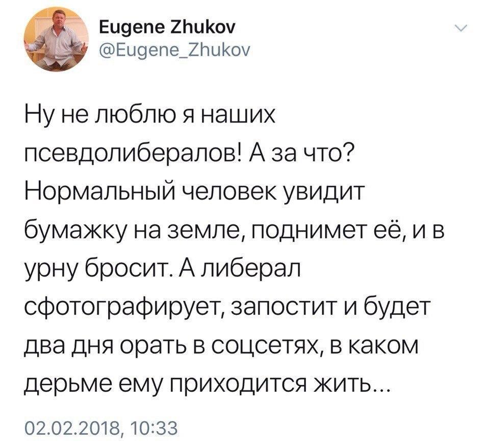 https://pp.userapi.com/c846522/v846522651/25ae0/5Pvu8Phmqkc.jpg