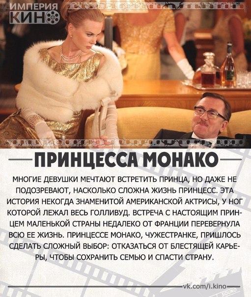 10 завораживающих фильмов о королевской жизни и страстях.