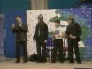 Утомлённые солнцем - СТЭМ КВН Высшая лига 2001. Финал