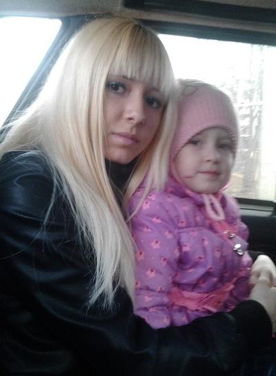 Ирина Суксина, 24 ноября 1982, Москва, id164610144