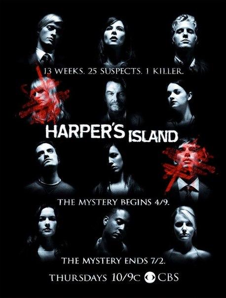 Остров Харпера  13 серия