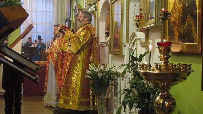 Великий вход на Литургии Престольный праздник Пятница 7 декабря 2018 г