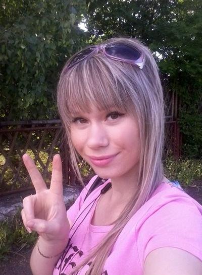 Наталья Шадрова, 31 июля 1991, Кемерово, id85669504