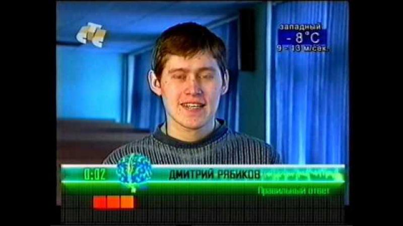 Анонс Самый умный (СТС-Сигма, 2005)