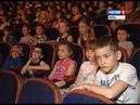 В филармонии прошел концерт Дети играют с оркестром ГТРК Вятка