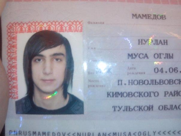 1995 год рождения паспорт фото