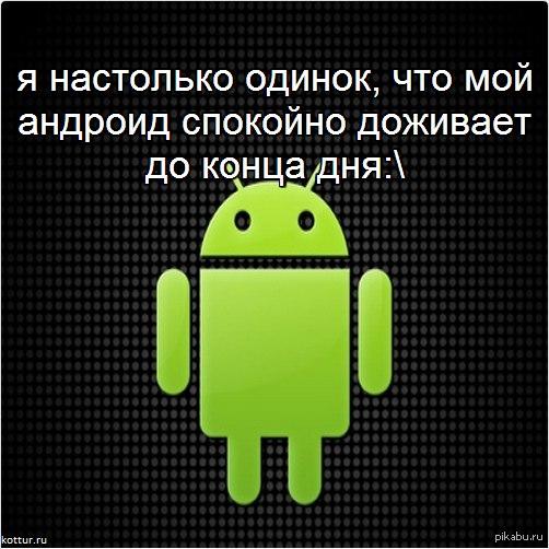 игры айфон