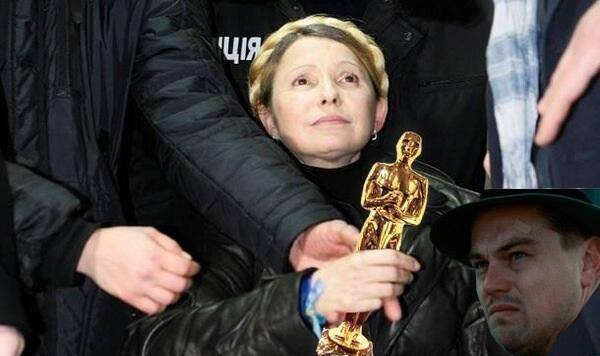 Тимошенко встретилась с первым заместителем Госсекретаря США - Цензор.НЕТ 2904