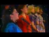 Varttina - 'Kiiriminna' (к-т в Ирландии 1990)