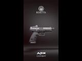 Пистолет Beretta APX Combat