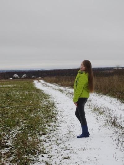 Екатерина Базанова, 30 ноября , Нальчик, id215986159