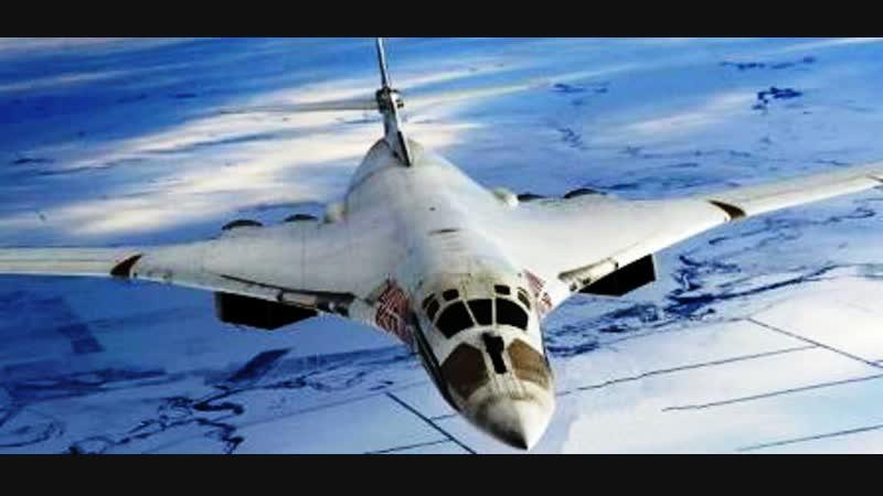 США в БЕШЕНСТВЕ В Венесуэлу прибыли российские бомбардировщика ТУ 160 11 12 18