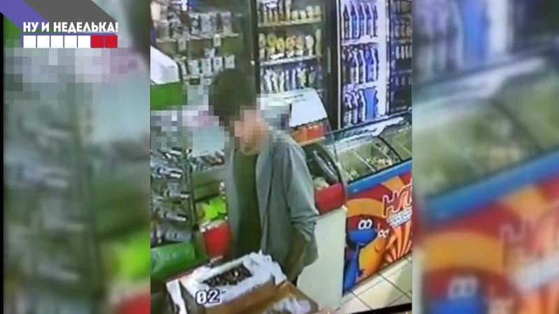 «Ну и неделька»: В Чигирях из банкомата воры украли 1 миллион рублей