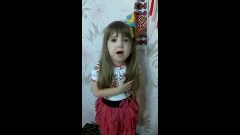 Україночка 3 роки