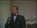 Иосиф Кобзон - Это было,было,было .(LIVE1991)Запрещенная песня