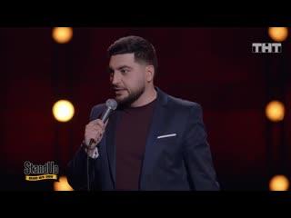 Stand Up: Роман Косицын - О роскомнадзоре