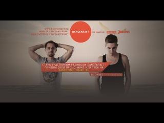 Dancekraft Bonus 56 by Chocolate Puma