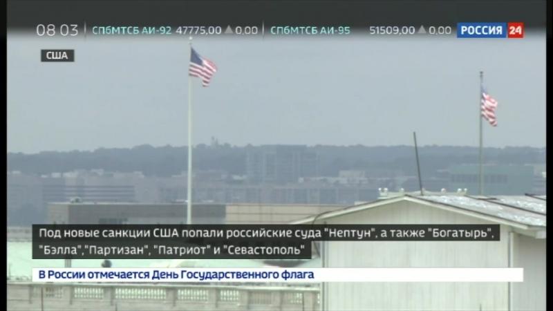 США признают, что санкции не работают, но продолжают их ужесточать