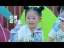 Super Kindergarten 《爱奇艺超能幼稚园》: Эпизод 7【2018.10.18】