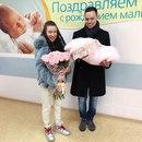 Анастасия Бебенина фото #27