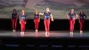 Танец Стюардессы, V отчетный концерт Pantera-PRO, Иркутск