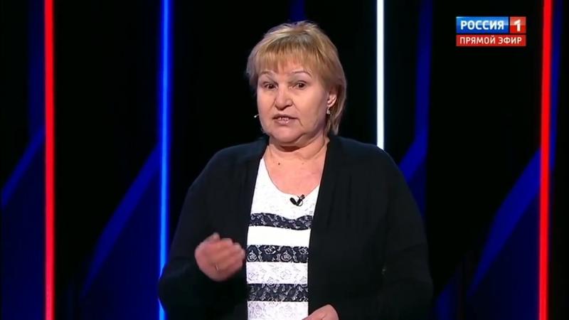 Потасовка СурайкинШевченко 'Дебаты у Соловьева День последний 15.03.18.mp4