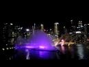 Сингапур. Световое шоу 2