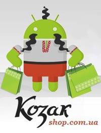 9e63eecf6f2 Kozak-Shop замовлення та доставка товарів з США