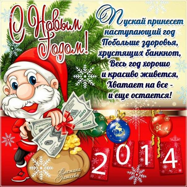 http://cs408717.vk.me/v408717637/708a/UFR00HBwF5Q.jpg