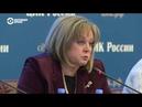 ЦИК предложил признать выборы в Приморье недействительными | Новости