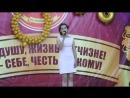 Мария Валерьевна - речь