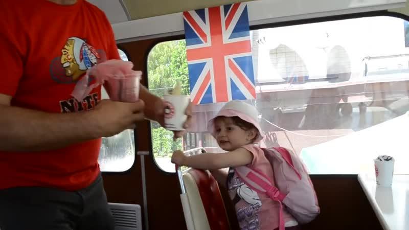 Фургончик мороженного, играем Лондонский автобус. Детские песни на английском языке