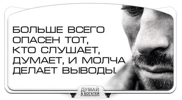 Фото №456242530 со страницы Дмитрия Скляра