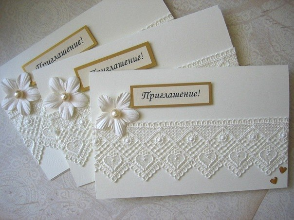 Пригласительные на свадьбу своими руками пошагово