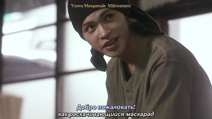 KAT-TUN - Kun CASTing рус. саб