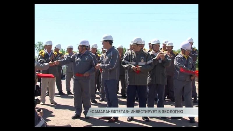 На Кулешовском месторождении начала работу площадка переработки грунтов с повышенным содержанием углеводородов.